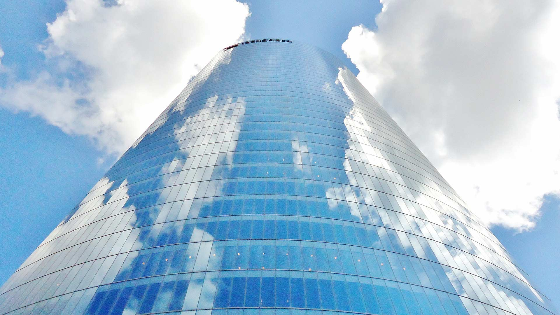 Server Cloud | Con il cloud cambia l'infrastruttura